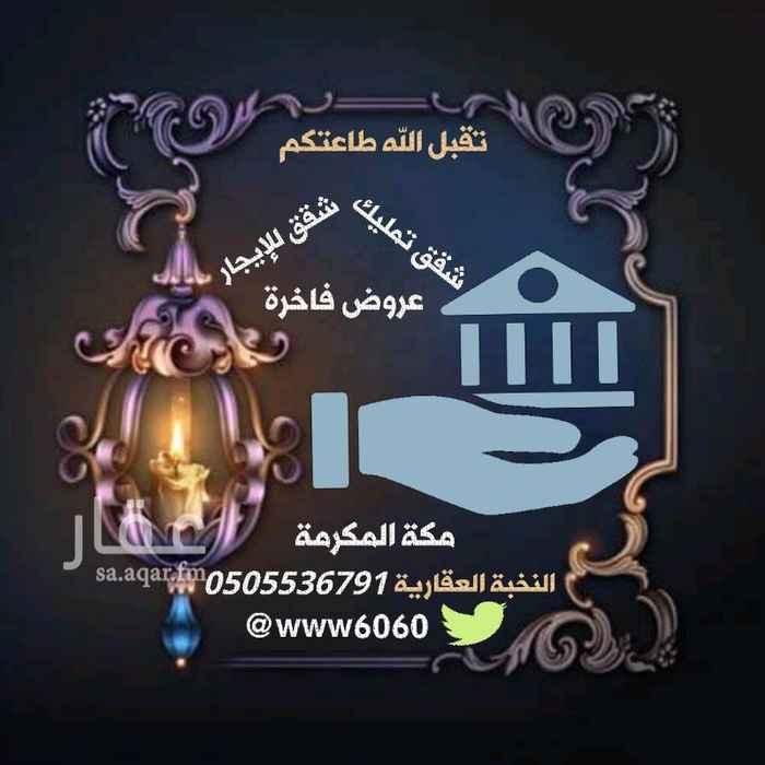 1546450 الموقع / النوارية - الطيب  الشقة/ جديدة  قريبة من جامع والمدارس الحكومية بنين وبنات