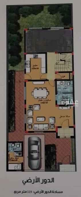 1715980 - الطابق الأرضي قاعة الاستقبال، حمام، مطبخ، غرفة تخزين ،تراس، غرفة سائق مع حمام ومرآب سيارة 2- الطابق الأول: غرفة نوم رئيسية مع ملابس وحمام وغرفتي نوم وحمام وغرفة معيشة. 3- السطح: غرفة خادمة وحمام وغرفة لغسيل الملابس وتراس مفتوح. 1-G Floor:  Reception hall, Living room guest bathroom, kitchen, storage room, terrace, driver room with bathroom and a garage for one car. 2-1st Floor:  Master bedroom, dressing, bathroom, two bedrooms, bathroom, Living Room 3- Roof Bedroom, bathroom, roof