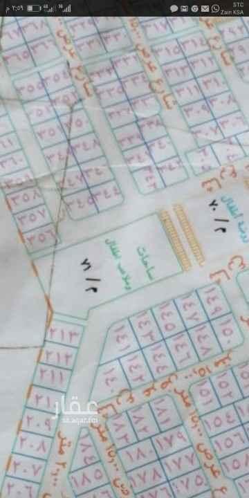 1817370 للبيع مخطط ٧ رقم ٣٥٨ ٥٧٠م ب٣٠٠  وسعي٨الاف ٠٥٠٥٥٧٠٩٣٩