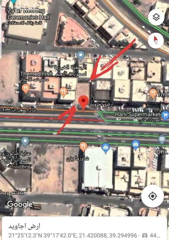 1810592 ارض حي الاجاويد للايجار السنوي شارع سهل بن عمرو الفرعي.للتواصل يرجى ارسال عبر الواتس ٠٥٠٥٦٤٣٠٩١