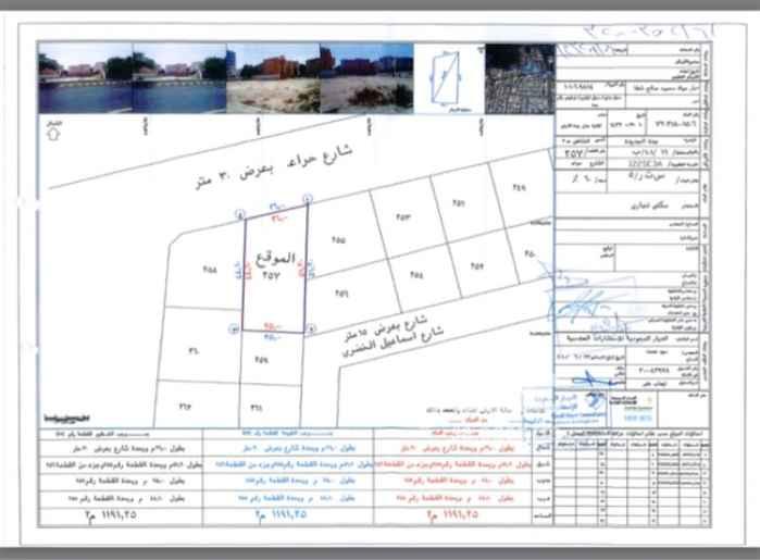 1529559 مشروع اجنحة سكنية او فندقية