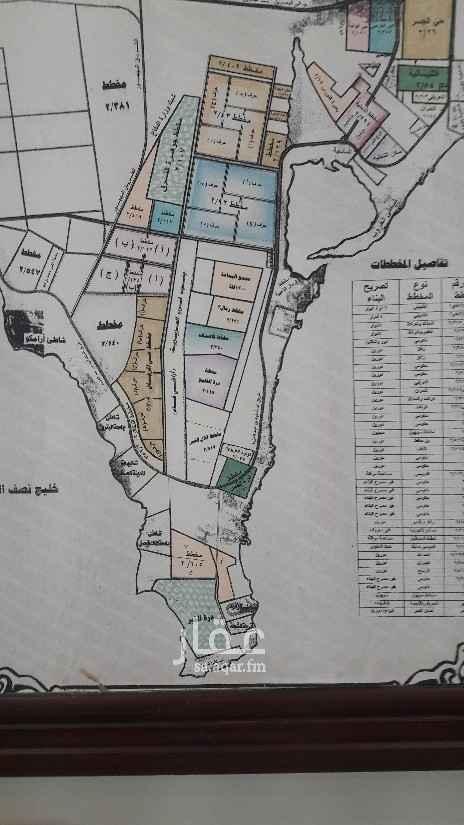 1796063 ارض للبيع  مخطط ٦٠٥