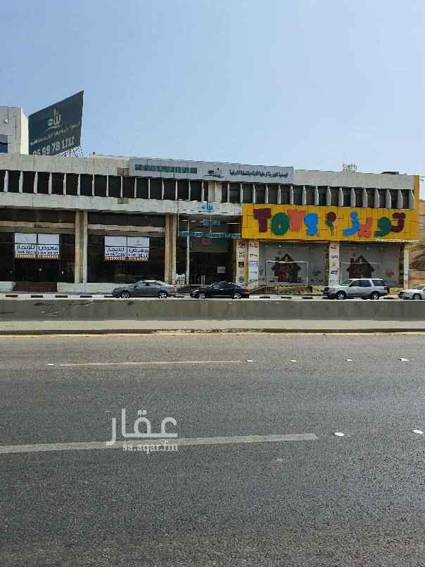 1795997 معرض على شارع المكتب عبدالعزيز. يوجد ميزانين ومستودع ومواقف سيارات. ويوجد مساحة أكبر. السعر قابل للتفاوض للجاد.