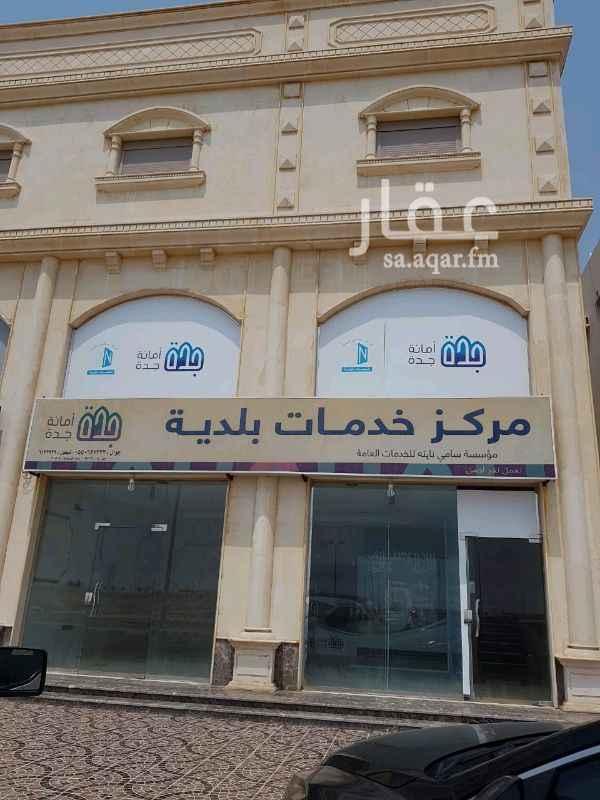 1175654 محل للايجار عبارة عن فتحتين مع الميزانين في حي البساتين ٣. موقع ممتاز للاستفسار الاتصال على أبو سلمان: 0505880759