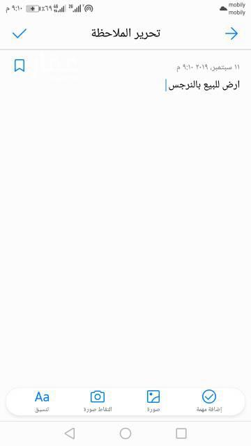 1763608 فرصة فرصة لمدة يوم واحد يوم السبت 23 / 1  /  1441 ارض في النرجس مرتفعة  حارة راقية  شوارع 15 و 25  العمق على شارع 15   13  وعلى شارع 25  18 راسل واتس اب لإرسال الموقع بالتحديد   الافراغ على حسابنا
