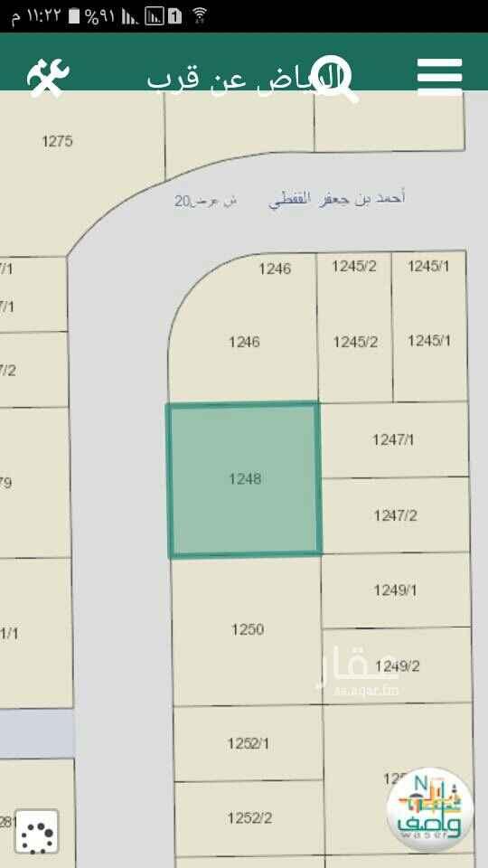 1554426 أرض سكنية حي العوالي الذهبي مساحة ٤٥٠متر شارع ٢٠ غربي