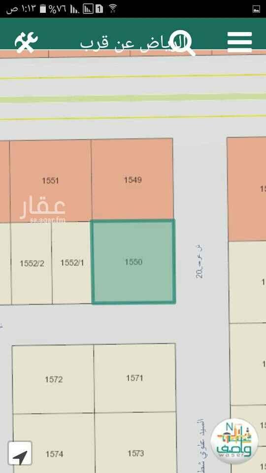 1554643 أرض سكنية حي العوالي مخطط ٢٥١٦ الشريط الذهبي مساحة ٩٠٠متر زاوية شارع ٢٠شرقي ١٥ جنوبي ١٢٥٠ سوم للمتر