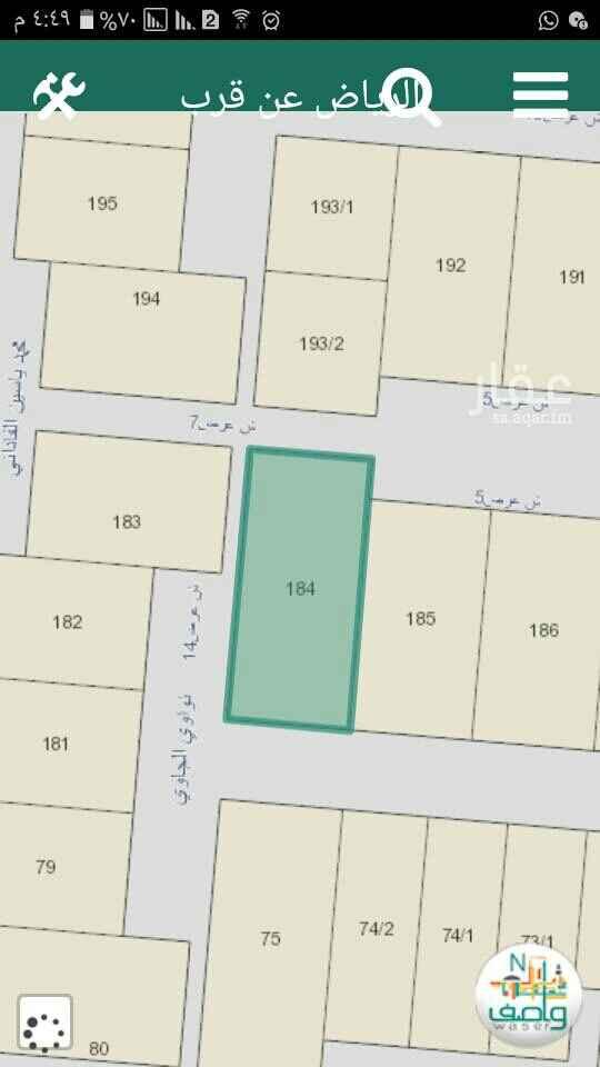 1579653 أرض سكنية مخطط ٢٩٩٦ نواف مساحة ٨٨٠متر شارع ١٣ مترجنوبي شارع ٧مترشمالي  غربي ممر ٣متر + مواقف الاطوال ٢٠ علي الشارع ٤٤ عمق