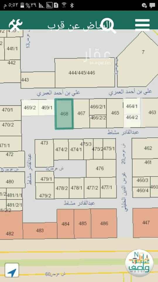 1667798 أرض سكنية حي العوالي مخطط الأمني مساحة ٧٥٦متر شارعين شمالي جنوبي سعر المتر ١٣٠٠ علي الشور