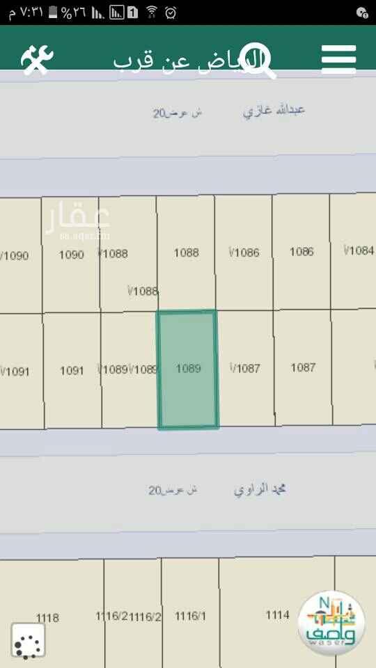 1754789 ارض سكنية حي العوالي مخطط ٢٥١٦ الذهبي مساحة ٤٥٠ متر شارع جنوبي عرض ٢٠ متر  السوم ١٤٥٠ للمتر