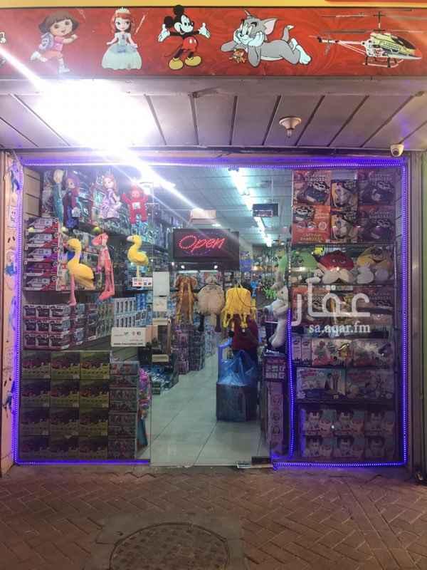 1230589 المحل بسوق الجمله للا لعاب بالدمام شارع 12   ممكن تقبيل المحل والديكور والمكيفات وكذلك المحل بجهز بالالعاب. ومعه 3 عمال.