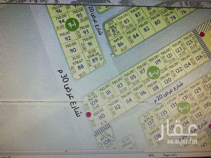 1627334 للبيع ارض سكنية استثمارية بمخطط روفان حرف أ قطعة رقم ٨٨ بلك رقم ٩ مساحة ١١٧٨.٦٧ م٢ شارع ٣٠ غرب و ٣٠ جنوب  مطلوب للمتر ١١٠٠ ريال صافي . للمفاهمة : ٠٥٠٥٩٧١٣١٥