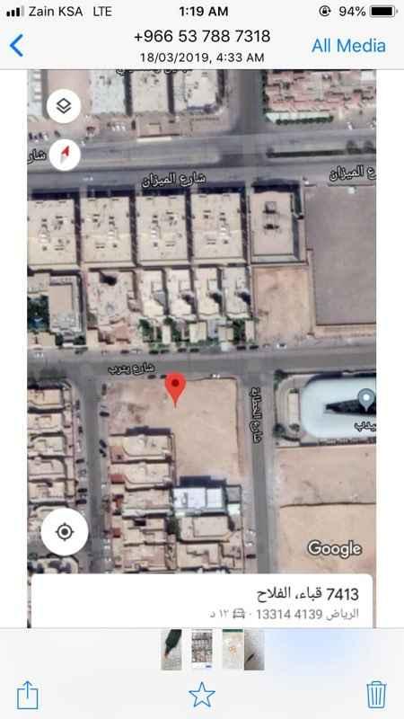1621191 راس البلك مساحة ٢١٠٠ على ٣ شوارع عرض ٢٠ متر .. الواجهة الشمالية ٧٠ متر  شمال و غرب ٣٠ متر   ،،،،،  القطعة الشرقية أطوالها ٣٠ * العمق ٣٥  مساحة ١٠٥٠ كل قطعة