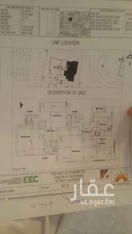 "993747 Brand new Apartment for sale - in KAEC. gorgeous location in Al-shurooq residentials.  building 55 - 1st floor maintenance is steps away in building 45. field courts and play ground  are very close you can reach me or ""Select\""  http://sre.kaec.net/en/ price is negotiable to those who made up their mind in buying it."