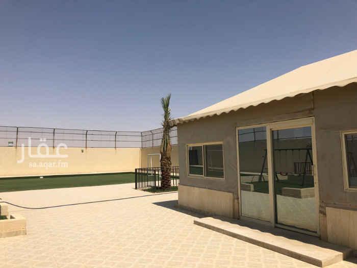 1804561 استراحة فاخرة جديدة مع كامل الفرش وماطور كهرب على شارع ثلاثين قريبة من البيك في محط بترمين غرب الرياض. للتواصل مع الحارس 0598287082