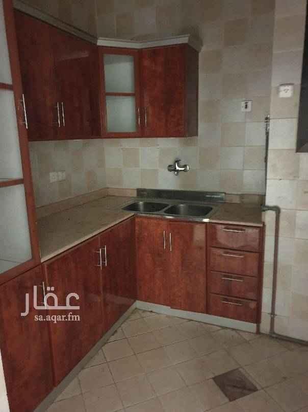 1757766 شقة ٣ غرف وصالة صغيرة ومطبخ وحمام
