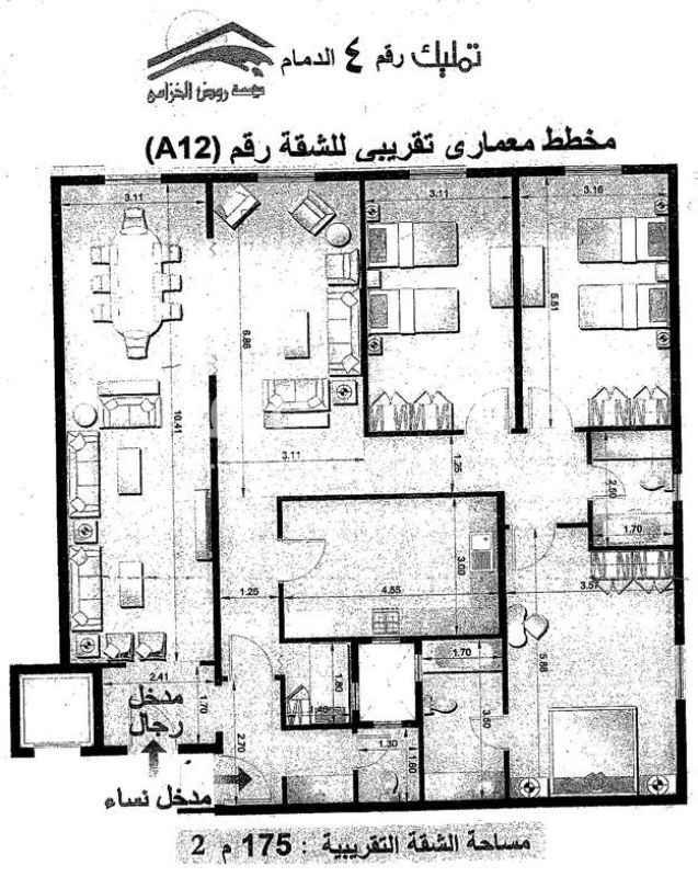 1275223 شقة تمليك مجددة مؤجرة مساحة 175م٢ كما بالصك  الغرف: غرفة نوم ماستر مع دورة مياه +عدد 2 غرفة نوم مع دورة مياه مشتركة +صالة + مطبخ مع دواليب من عالم حواء و أجهزة كهربائية + غرفة مجلس+ مقلط (أو سفرة) مع دورة مياة  المميزات: مدخلين للشقة بالدور ١ تكييف كامل الشقة ٧ مكيفات اسبليت حار بارد الصالة و ثلاثة غرف مطلة على الشارع تكييف مدخل العمارة مع الدرج يوجد مصعد و موقف خاص داخل المواقف متوفر ماء عذب ولله الحمد توفر سكن للسائق بسعر رمزي قريبة من مسجد  السعر قابل للتفاوض التواصل مع المالك جوال 0506305250