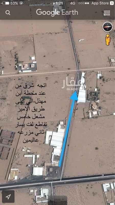 مزرعة للبيع فى المملكة العربية السعودية صورة 1