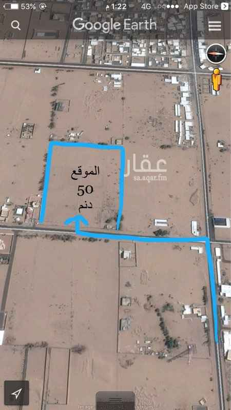 مزرعة للبيع فى المملكة العربية السعودية صورة 2