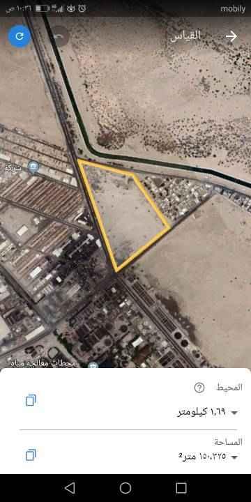 707291 * أرض للإيجار أو الإستثمار . * المساحة ١٥٠٬٣٢٥ متر² ، المحيط ١٫٦٩ كيلومتر . * مؤرخة وموثقة .