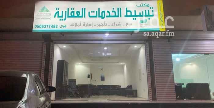 1457472 شقتين جديدة بحي الصالحية لم تسكن من قبل ، قريبه من مسجد وبقاله ونادي رياضي ، مشي علي الاقدام وايضا يوجد غرفة حارس .