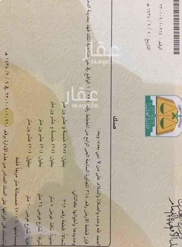 1070003 موقع مميز تقاطع شارع القطار مع الملك عبدالعزيز