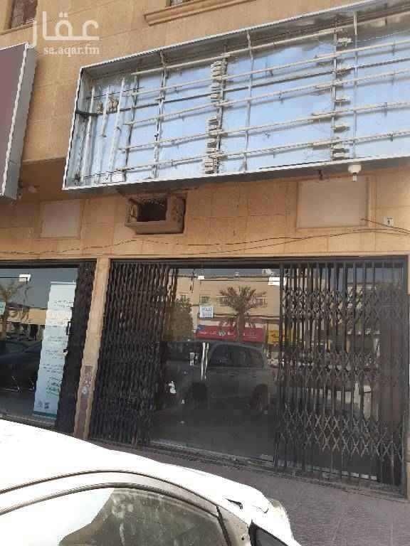 1718835 محل تجاري للإيجار على شارع إبن الهيثم المواقع يصلح لجميع المشاريع خضار سباكه
