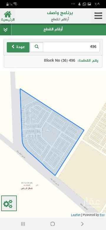 1727518 ارض في الخير  مخطط  ٣٤٢٥   منح الدكاترة  مساحتها  ٨٠٠م  جنوبية  سكنية شارع ١٥  على السوووووووم