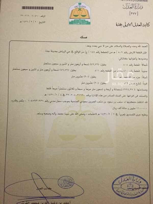 963836 أرض في مخطط الرياض على شارع 32 م. النافذ. للإيجار