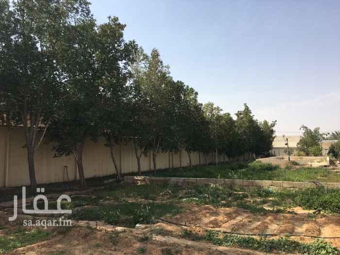 1417934 مزرعة بنخيل واشجار وموية وافرة  في العمارية  يوجد مساحات متنوعة  للايجار عقد ٥ سنوات  للتواصل  ٠٥٤٥٢٢٩٦٤٧
