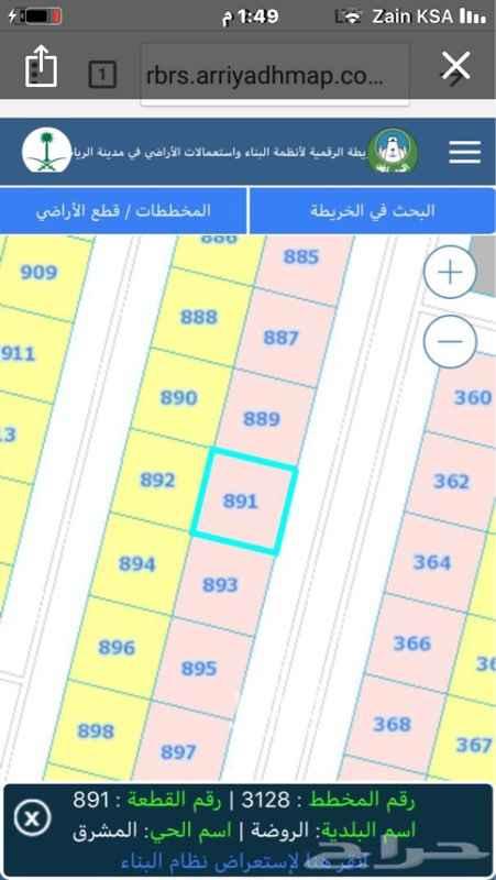 1665426 ارضين تجارية للايجار  الأولى في مخطط 3128 رقم الأرض 891م شارع 40 شرقي.   الثانية في مخطط 3132 رقم الأرض 379 شارع 40 جنوبي و10 شرقي