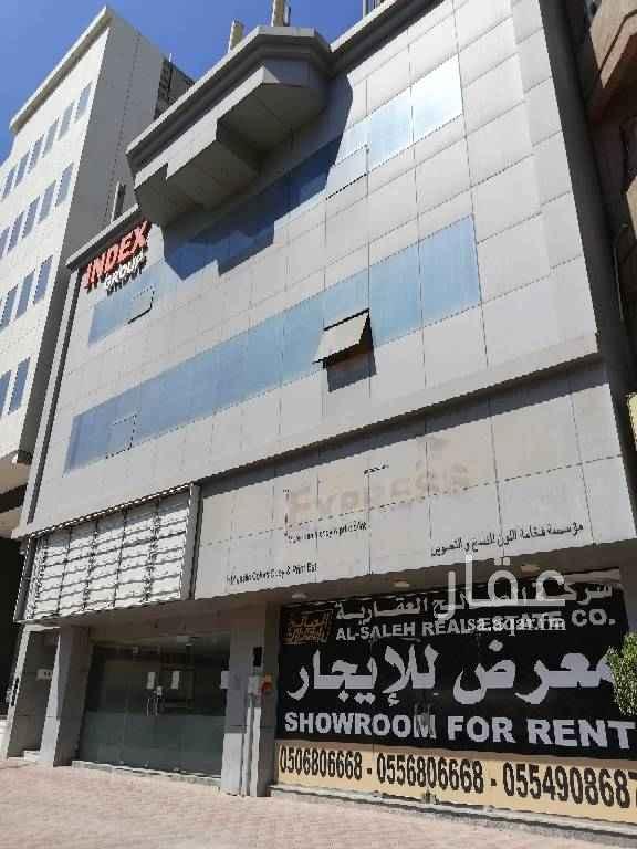 1735345 معرض علي شارع الملك عبد العزيز مساحة 290متر للاستفسار 0506806668