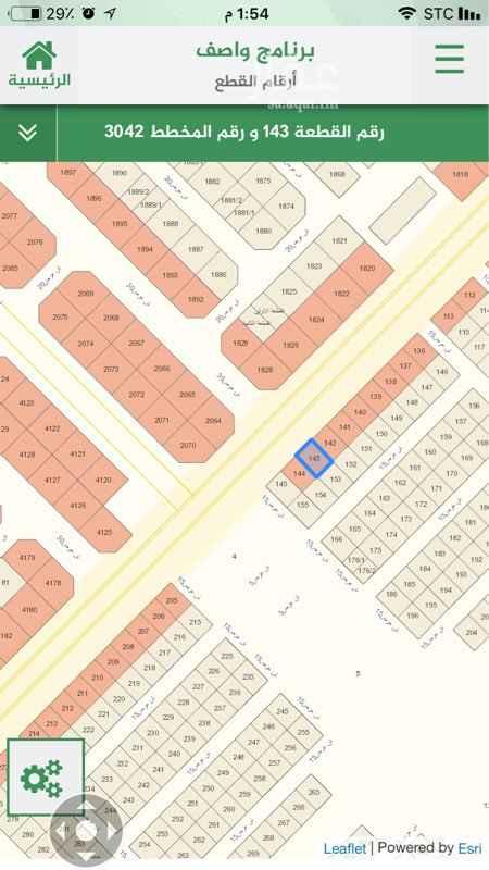 1641365 مخطط عريض شارع عرض 60 متر شمالي مزقلت رقم المخطط.  3042 رقم الارض 143 السوم 200000 الف البيع لافضل سومه