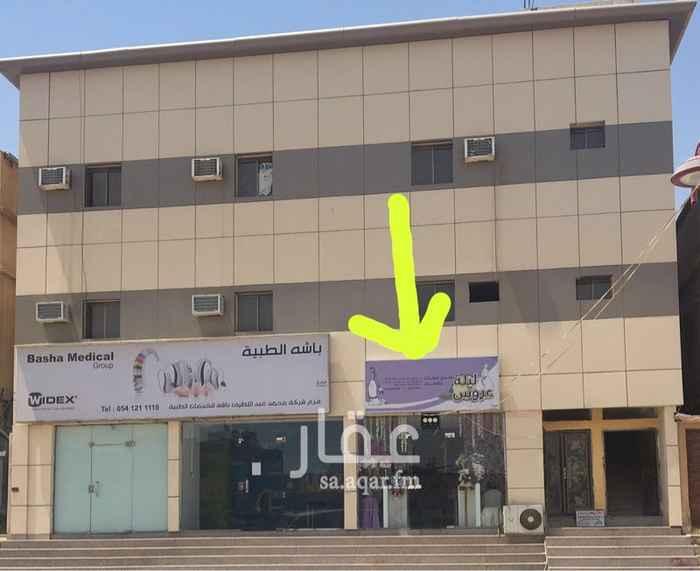 704049 محل على شارع أبو مئه ( صلاح الدين ) مساحته ٣٠ متر مجهز بالديكورات والتكييف واللوحه