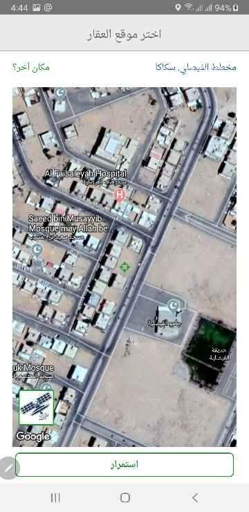 1532831 أرض للبيع بمساحة ٤٠٠ متر. شارع ٢٥ + ممر ٤ وممر ٦