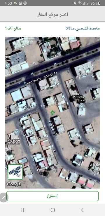 1532836 ارض للبيع بمساحة ٤٠٠ متر. شارع جنوب ٢٠ + ممر ٦ وممر ٤