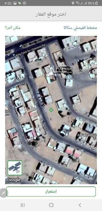 1532839 ارض للبيع بمساحة ٤٠٠متر. شارع جنوب ٢٠ + ممر ٦ شمال + حديقه شرق