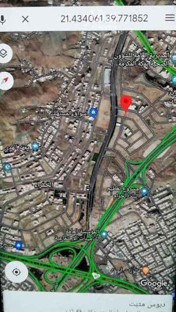 1666760 أرض في مكة مخطط الحمراء مساحة 547م شارع 15م مستويه مطلوب مليون و 100 الف