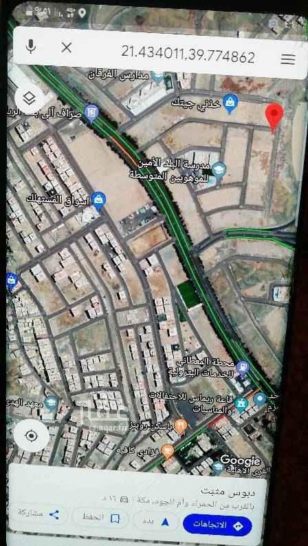 1708243 أرض في مكة المكرمة مخطط الحمراء مساحة 610م ركنية على شارعين شارع 20م وشارع 15م شمالية شرقية الأرض مستويه مطلوب مليون و 100الف قابل للتفاوض