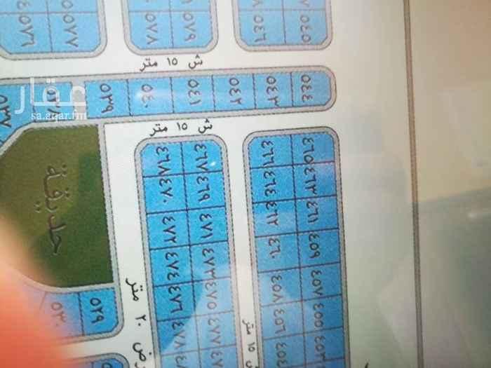 1639354 هشام @مساحه  685 شارعين 52و 16 مطلوب مليون و  550  الف  للاستفسار  0507858288