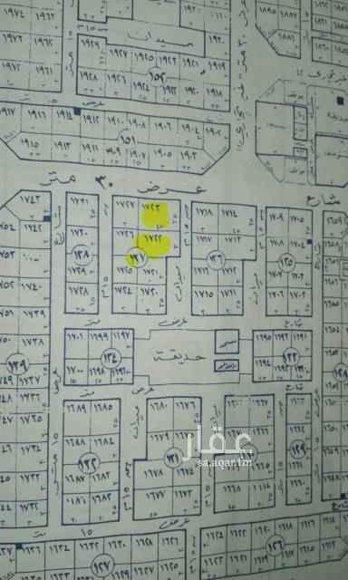 1759931 للبيع أرض حي الصحافة مربع 1سكني مساحة 2925م عليه  2600ريال غير الضريبة شمالي شرقي  شارع 15...30 الطوال 45.....65