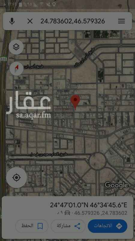 1495250 دبوس مثبّت بالقرب من الملقا، الرياض للبيع ارض زاوية بحطين  مساحة ٥٤٧م  بطول79'19 م شارع 25 جنوب بطول 18.79 م شارع 25 غربي ع السوم