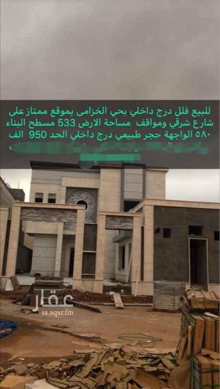 1408209 للبيع فلل درج داخلي واجهه حجر طبيعي بحي الخزامى