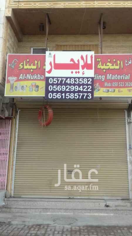 1422947 محل للإيجار ف حي الباديه مساحه 60 م  للتواصل مكتب المشاريع .. ابو عادل 0508051382