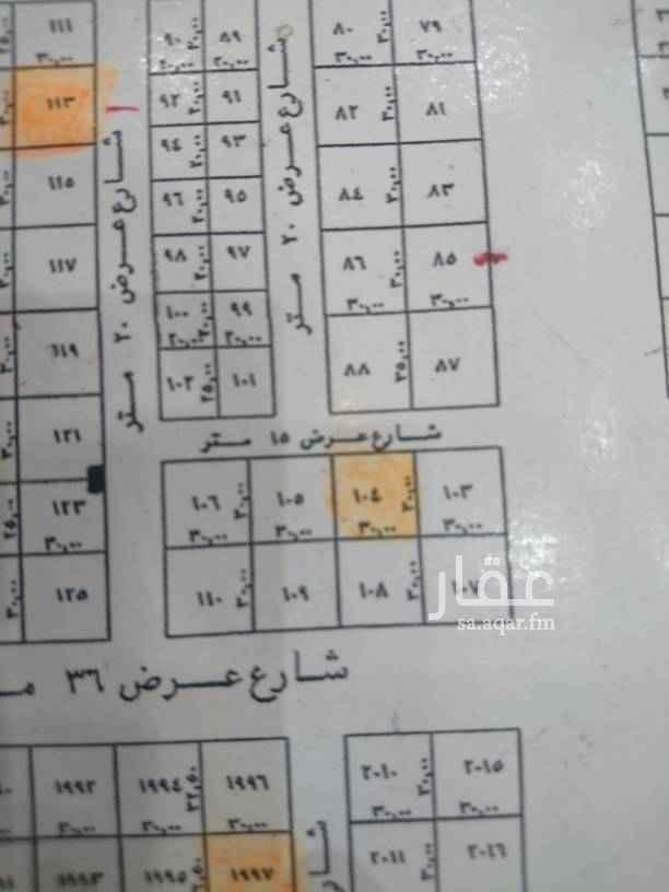 1554422 للبيع بحى القيروان قطعة أرض المساحة 900 متر رقم القطعة 104  الواجهة شمالية شارع 15 الاطوال 30 *30 السعر 2100 مباشر