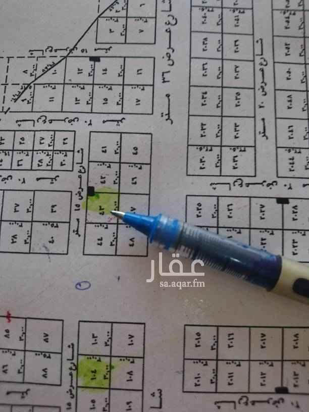 1598909 للبيع أرض بحى القيروان المساحة 450 الواجهة شمالية شارع 15 الاطوال 15*30 البيع 2100 شامل الضريبة مباشر