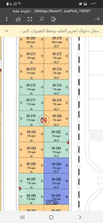 1792748 للبيع بحى سولدير   قطعة رقم ٢٧٦ من بلك رقم ٩  المساحة ٧٧٦ متر   الاطوال ٢٢×٣٥  شارع ٢٨ شرقى   البيع ٣٣٠٠ أن شاء الله شامل الضريبة