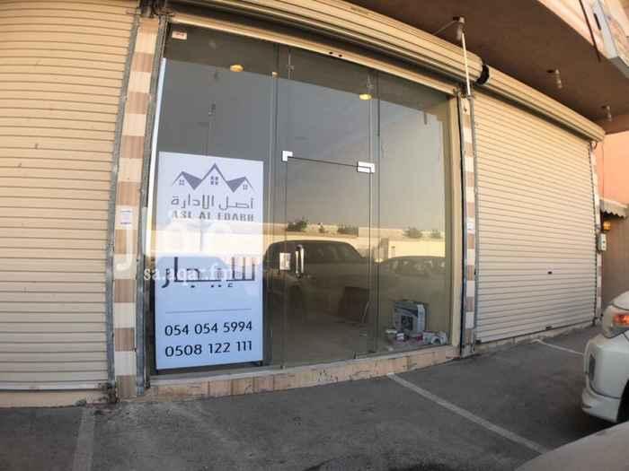 751013 للإيجار محل تجاري حي الحزام الذهبي ( السلام )  مساحة 50 متر  السعر 10 الاف سنوياً فقط  0508122111