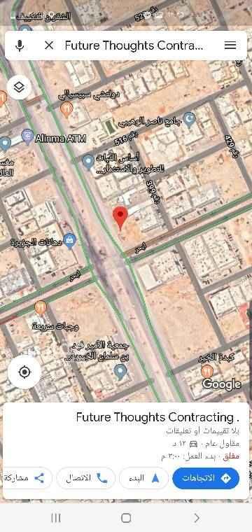 1796895 للبيع أرض تجاري على طريق محمد بن سعد الخير سابقة  مساحة ٩٠٠م زاوية جنوبية غربية قطعة رقم ١٢٣٦  شارع الخير غرب وشارع ٣٠ (ابحر ) جنوبي