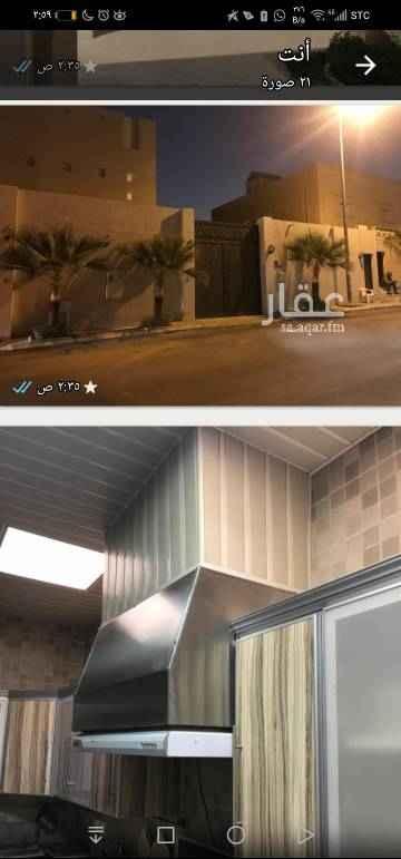 1323a674e36a6 فيلا للبيع في شارع المصانع ، حي الحمراء ، الرياض